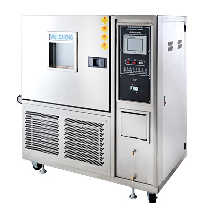 可程式恆溫恆濕機-W-9045A  -40°C