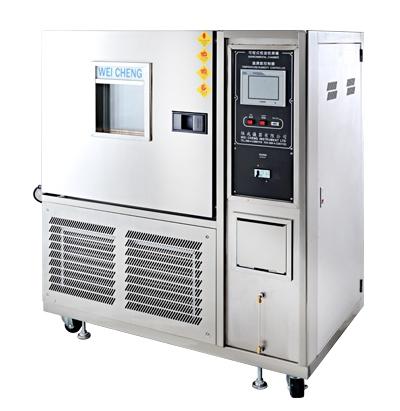 可程式恆溫恆濕機-W-9045A -50°C